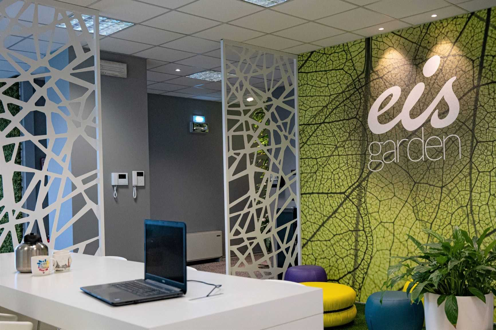 City coworkingarden - Coworking 7 by eis